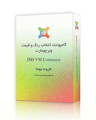 کامپوننت انتخاب رنگ محصول ویرچومارت فارسی